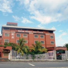 Gran Hotel del Coca